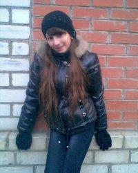 Маша Нуралиева, 8 марта 1997, Кинель, id71156842