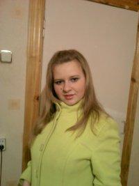 Нина Сушкова, 7 октября 1998, Челябинск, id76993519