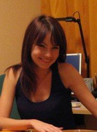 Анжела Клюева, 8 июня 1996, Владивосток, id83925165