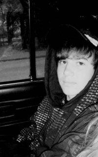 Виталий Чернецкий, 7 сентября 1994, Кемерово, id85844758