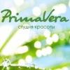 """Салон красоты """"PrimaVera"""""""