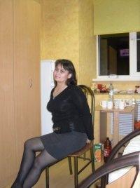 Святая Ювелева, 15 января , Москва, id113851353