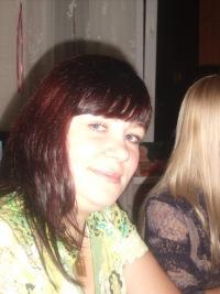 Таня Мамаева(гаёва), Нижний Тагил, id127358714