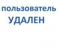 Катя Не, 9 мая , Прокопьевск, id141747382