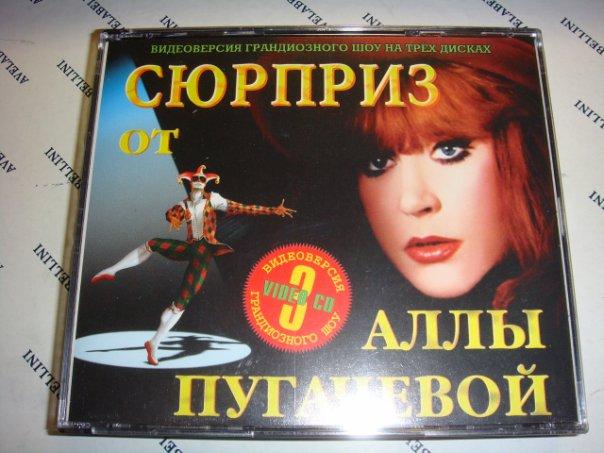 http://cs10123.vkontakte.ru/u1880241/115669894/x_469b3520.jpg