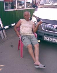 Галуст Галстян, Мартуни