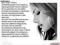 Анастасия Баткова, 7 мая 1989, Мурманск, id73518992