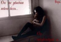 Катюнчик(зайчик) Пляс, 30 июня , Киев, id98200239