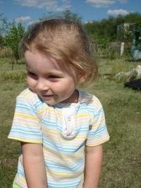 Алена Королева, 20 апреля , Самара, id101539608