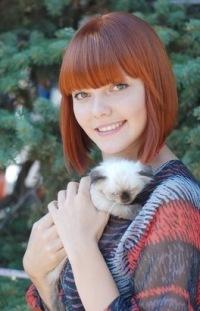 Аня Ершова, 7 сентября , Москва, id153919830