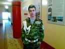 Андрей Еремчук. Фото №10