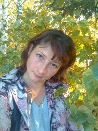 Наталья Звонкова, 9 декабря 1978, Новосибирск, id149422840
