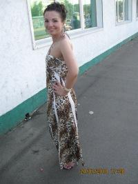 Ольга Кизина, 8 апреля 1989, Минск, id151518895