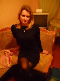 Ирина Черноокая, 29 февраля 1976, Стародуб, id154315288