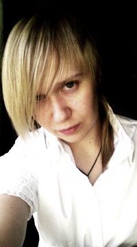Светлана Андреева, Москва