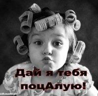 Таня Иванова, 20 апреля 1993, Волгоград, id78461964