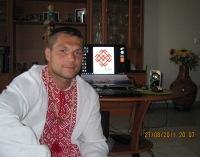 Роман Тухас