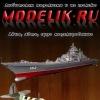 Картонные модели, modelik.ru