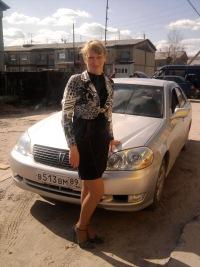 Ирина Пырьева, 22 ноября 1996, Ноябрьск, id112962088