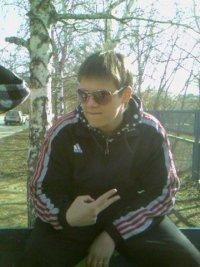 Temik Kakosik, 19 мая 1995, Тольятти, id85589864