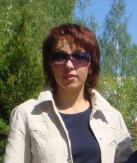 Эльвира Елисеева, 9 апреля 1992, Нижнекамск, id93390923