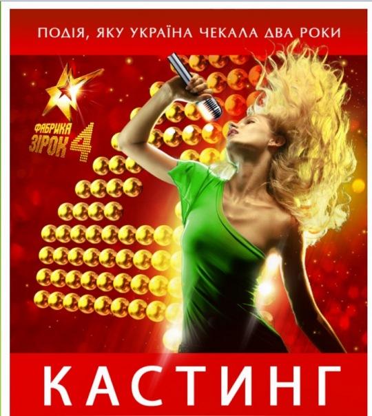 http://cs10126.vkontakte.ru/u94979882/130902612/x_779d1be5.jpg