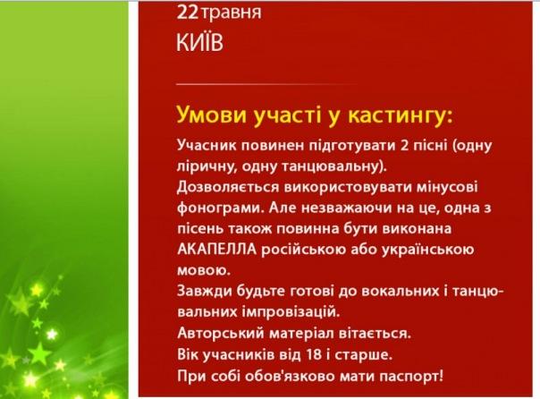 http://cs10126.vkontakte.ru/u94979882/130902612/x_c081bddf.jpg