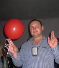 Сергей Васенин, 31 октября 1985, Нерюнгри, id32160368