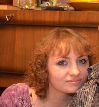 Инна Алешкина, 22 августа , Курск, id42576861