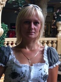 Ирина Дудченко, 13 сентября 1982, Киев, id6958084