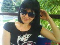 Viorica Soltan, id87964367