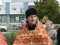 Сергей Рябой, Пинск