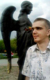 Саша Захаров, 12 июня 1980, Краснодар, id92387534