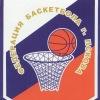 Федерация баскетбола города Пскова
