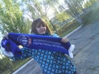 Катюшка Пивцайкина, 1 сентября 1996, Новосибирск, id104158474