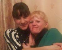 Светлана Катаева, 9 мая , Заинск, id112702632