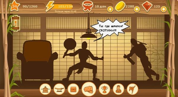 Бой С Тенью 3 Игра Скачать Бесплатно На Компьютер - фото 11