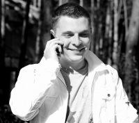 Давид Белов, 1 июля , Донецк, id137569434