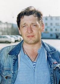 Влад Харлович, 31 июля 1968, Приволжск, id156849887