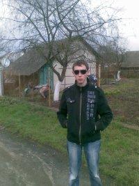 Діма Бойчук, 7 января 1993, Бурштын, id57759837