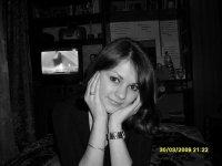 Анна Степанова, 22 декабря 1990, Санкт-Петербург, id71156848