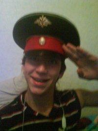 Артём Трофимов, 4 сентября , Чебоксары, id83261408