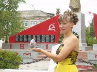 Olenka Mitrohina, 3 января , Новоспасское, id99719823