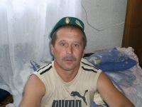 Александр Черноус, 12 сентября 1992, Васильевка, id119700897