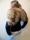 Описание: Детская зимняя кожаная куртка с мехом.