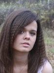Юлия Алексеевна, 16 февраля 1995, Красноярск, id153032585