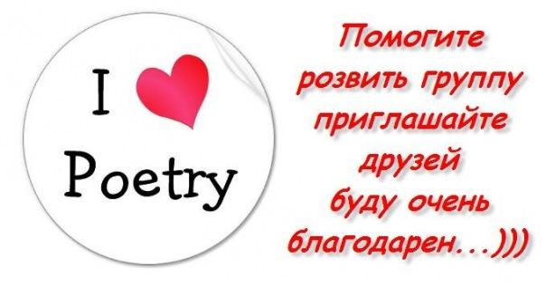 Красивые слова о любви и чувствах