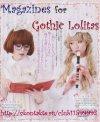 ♔†♔†♔†♔†♔†♔†♔†♔†♔†♔†♔ Журналы для Готических Лолит ♔†♔†♔†♔†♔†♔†♔†♔†♔†♔†♔