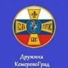 "БПС  ""Кемеровоград"""