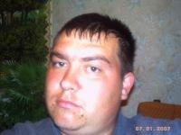 Николай Катишкин, 16 июня , Залещики, id126787165